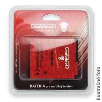 Batéria Sony Ericsson ELM J10 850 mAh