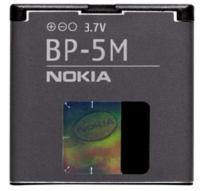 BP-5M Nokia baterie 900mAh Li-Pol (Bulk) (5610 XM,5700 XM,6110 N,6220c,6500s,7390,8600,Luna) (2500000166105)