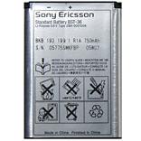 BST-36 SonyEricsson baterie 750mAh Li-Pol (Bulk) (K310i,K320i,K330,K510i,T250i,T280i,W200i)