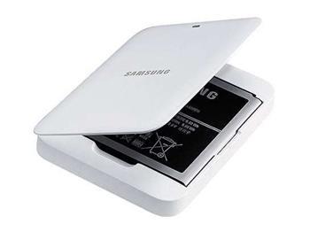 EB-K600BEWE Samsung Nabíjecí Sada s Baterií pro Galaxy S4 i9505 (EU Blister)