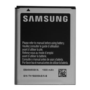 EB484659VU Samsung baterie Li-Ion 1500mAh (Bulk) (Galaxy W i8150, Galaxy Xcover S5690)