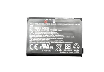 HTC BA S230 Baterie Li-Ion 1100mAh (Bulk) (HTC P3450,P3451,Touch (Efin), MDA Touch (Epoch), Xda)