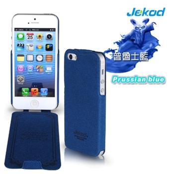 JEKOD Suede Kožené Flip Pouzdro Blue pro iPhone 5, 5C, 5S