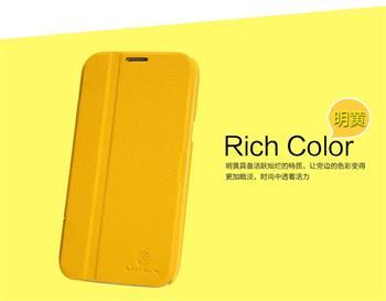 Nillkin Fresh Folio Pouzdro Yellow pro Samsung N7100 Galaxy Note2