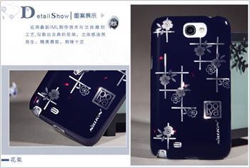 Nillkin Poyo Water Cress 3D Zadní Kryt pro Samsung N7100 Note2 (EU Blister)