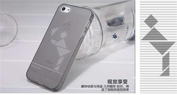 Nillkin Rainbow Zadní Kryt Šedý pro iPhone 5/5S/SE