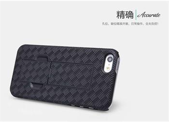 Nillkin Stand Shield Zadní Kryt vč. Stojánku Black pro iPhone 5