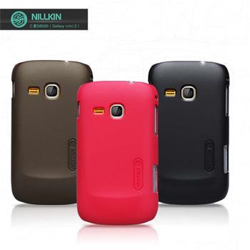 Nillkin Super Frosted Zadní Kryt Čierne pro Samsung S6500 mini2