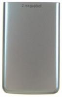 Nokia 6300 Silver Kryt Baterie
