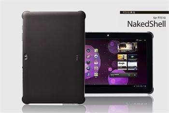 ROCK Naked Shell Zadní Kryt pro Samsung P7500/7510 Tab 10.1 Brown