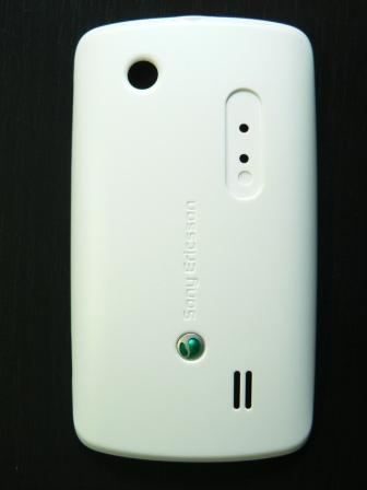 SonyEricsson CK15i White Kryt Baterie