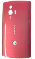 SonyEricsson ST15i Dark Pink Kryt Baterie