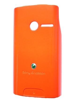 SonyEricsson W150i Orange Kryt Baterie