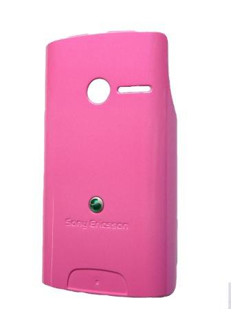 SonyEricsson W150i Pink Kryt Baterie